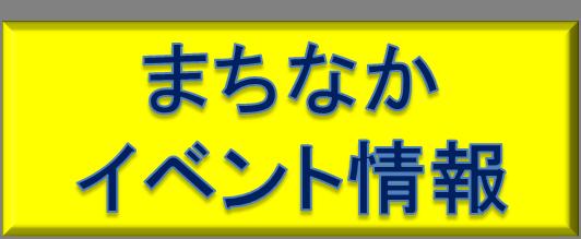 名岐道路署名リンク用バナー